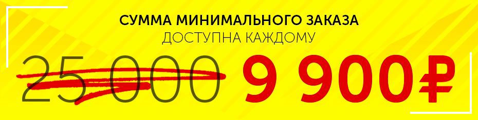 32b30f57808d9 Верхняя одежда оптом от производителя без рядов в Москве купить MTFORCE
