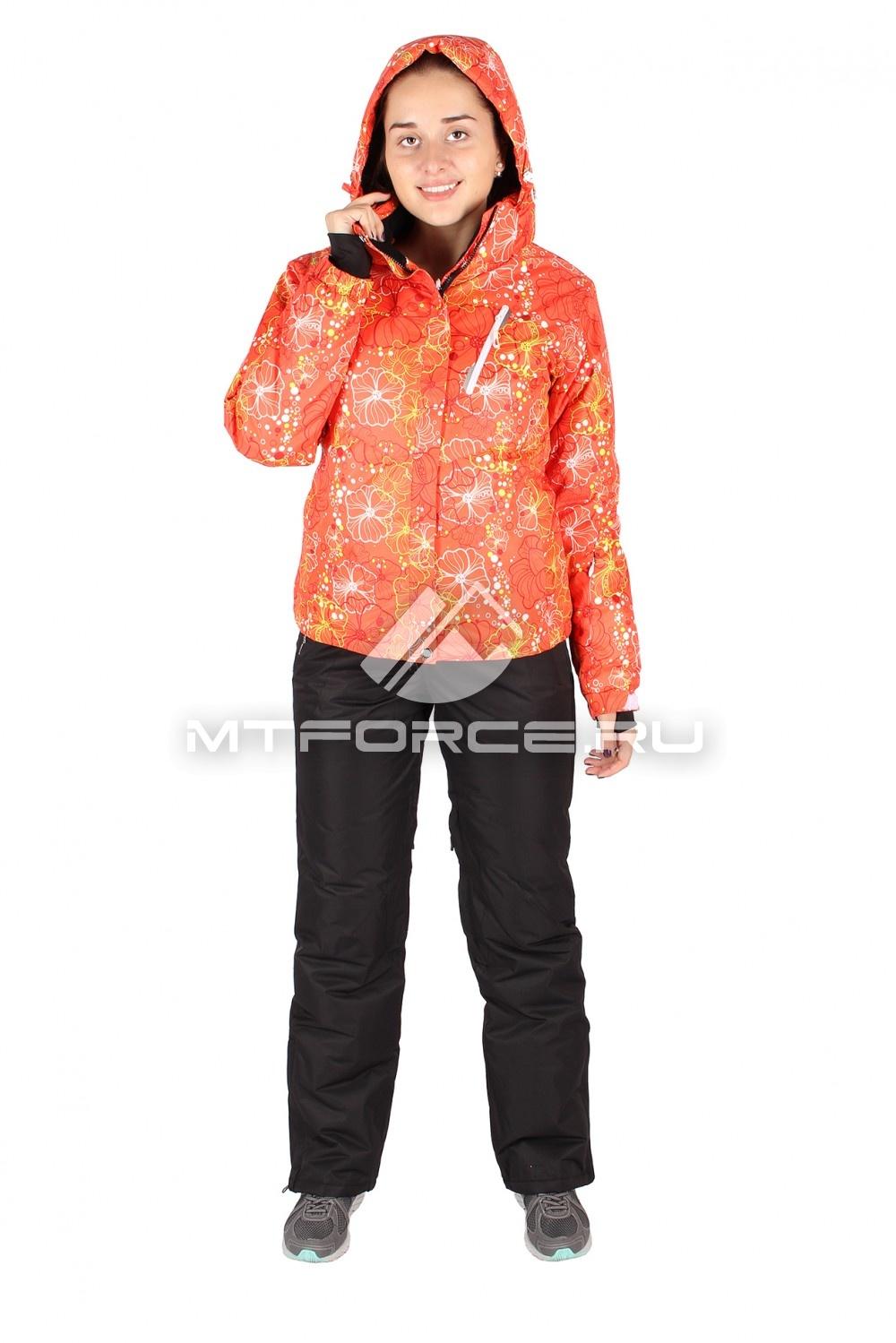 Горнолыжный костюм женский купить доставка