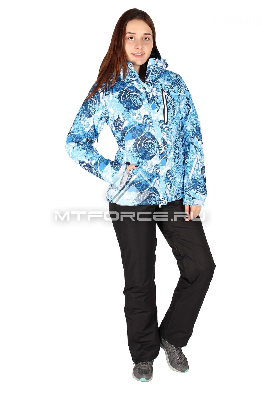 Костюмы синего цвета женские доставка