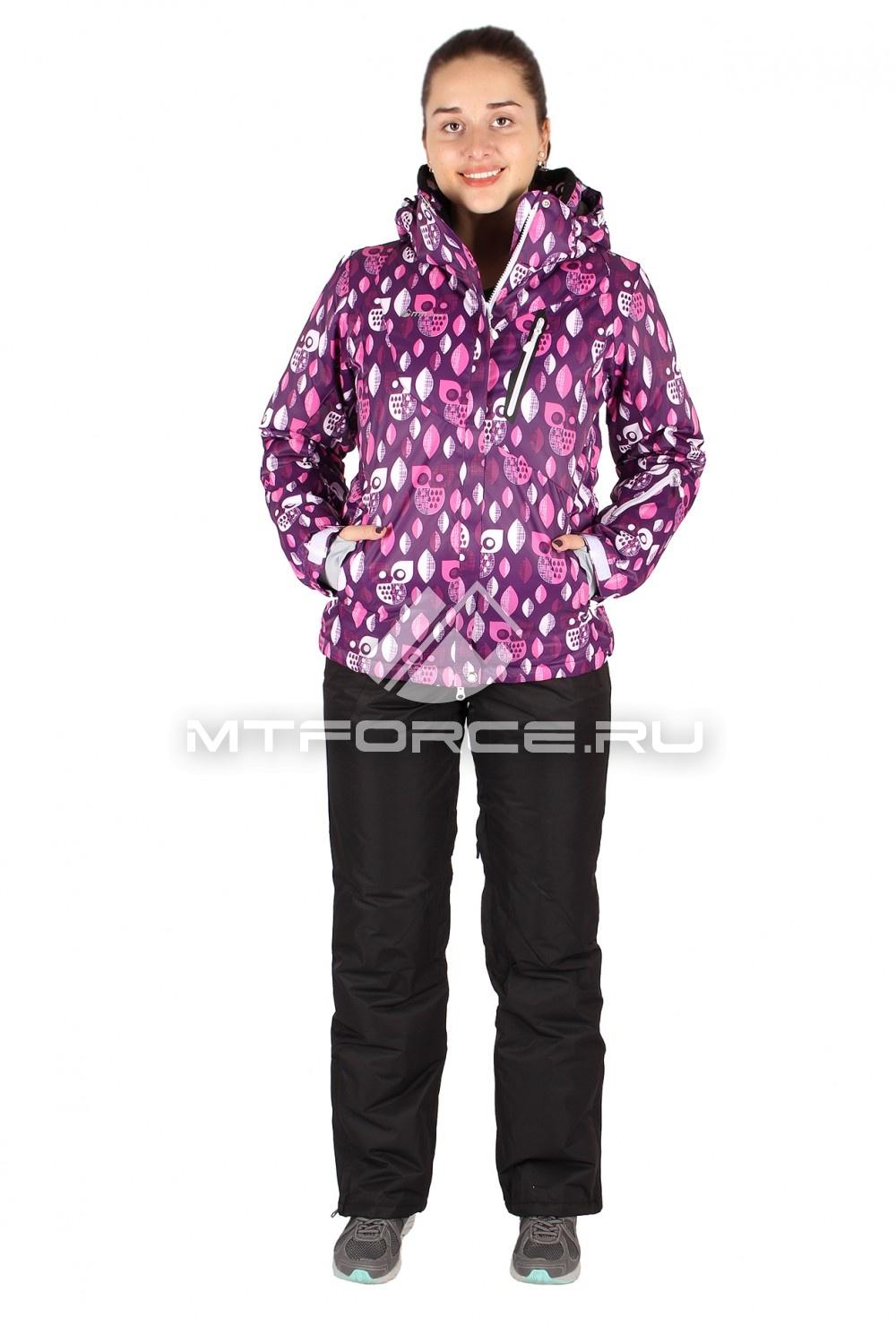 Купить горнолыжный костюм женский доставка