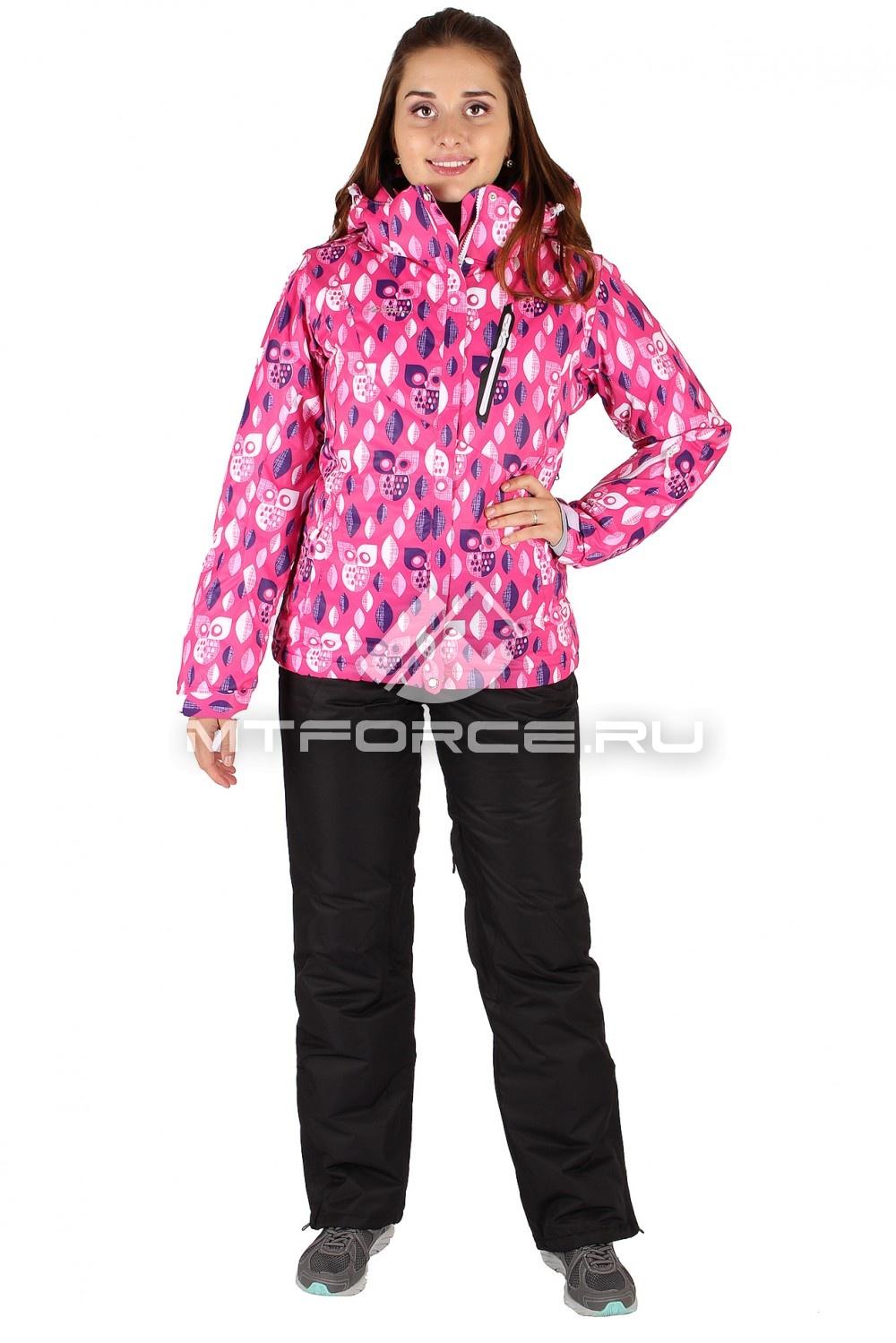 Горнолыжный костюм женский цена доставка