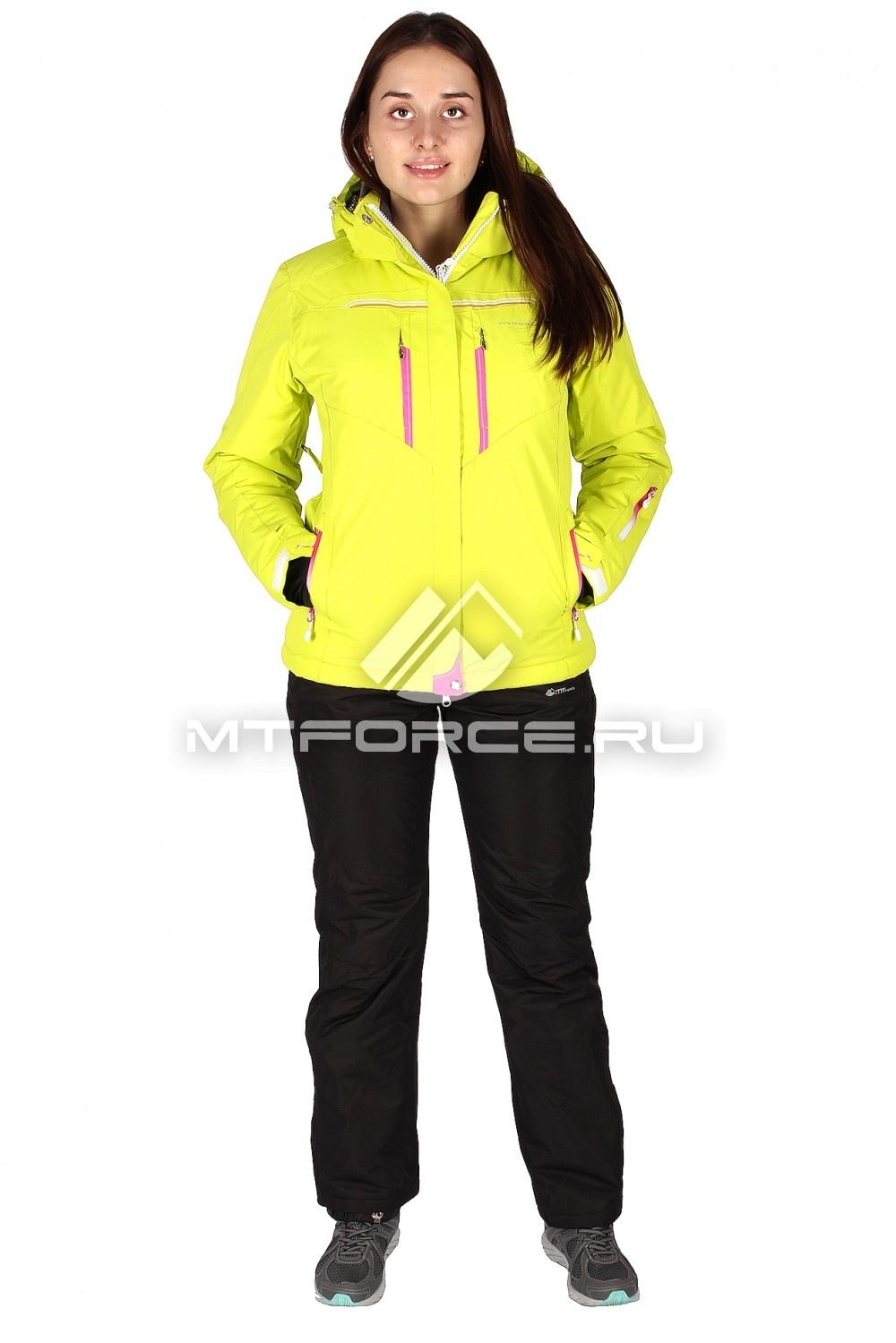Желтый женский костюм купить